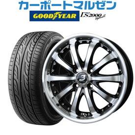 新品・送料無料・4本セットBADX ロクサーニ EX バイロンスティンガーブラックポリッシュ15インチ 5.0Jグッドイヤー イーグル LS2000 ハイブリッド2(HB2)165/55R15 75V