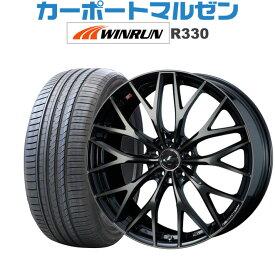 新品・送料無料・4本セットウェッズ レオニス MXパールブラックミラーカット/チタントップ18インチ 7.0JWINRUN ウインラン R330215/45R18 93W XL