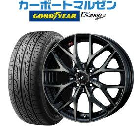 新品・送料無料・4本セットウェッズ レオニス MXパールブラックミラーカット/チタントップ14インチ 4.5Jグッドイヤー イーグル LS2000 ハイブリッド2(HB2)155/55R14 69V