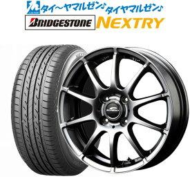 新品・送料無料・タイヤのみ(1本〜)・4本セットMID シュナイダー スタッグメタリックグレー13インチ 4.0Jブリヂストン NEXTRY ネクストリー155/65R13 73S