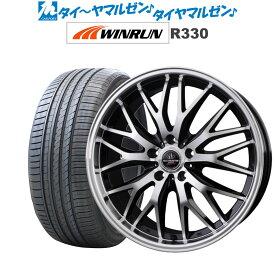新品・送料無料・4本セットBADX ロクサーニ マルチフォルケッタ2 SP-SPECTORブラック/フェイスポリッシュ20インチ 9.0JWINRUN ウインラン R330245/40R20 99W XL