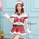 【即納】サンタコスプレセクシー クリスマス 衣装 レディース サンタ チェック柄 かわいい セクシー サンタクロース …