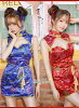 The costume play that costume play malymoon which \ sexy qipao ♪ / Halloween mini-qipao costume play clothes China China clothes China costume play costume Chinese China-like red blue dress disguise has a cute is pretty