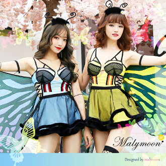 Clothes Mary moon malymoon which the costume play that \ fairy costume play / fairy clothes fairy disguise adult feather Halloween butterfly fairy butterfly feather costume disguise Tinker Bell is lovely mature has a cute