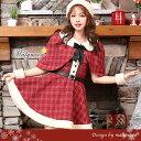 【即納】サンタ コスプレ クリスマス サンタクロース セクシー かわいい 可愛いコスプレ ポンチョ コスチューム 衣装…