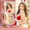 【即納】サンタ コスプレ サンタコス クリスマス バニーガール うさ耳 カチューシャ レディース ビキニ レッド 赤 う…