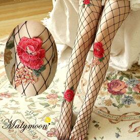 タイツ 飾り付き ストッキング デザインタイツ レッド 赤 花 コスプレ 網タイツ 刺繍 【st616】