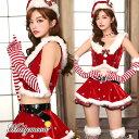 【即納】サンタ コスプレ クリスマス 衣装 クリスマス 衣装 ドット柄 サンタクロース 衣装 レディース かわいい セク…