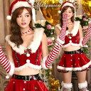 【予約-12月上旬より順次発送予定】サンタ コスプレ クリスマス 衣装 水玉 キラキラ 7点セット ミニスカ ドット柄 サ…