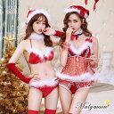 【即納】クリスマス コスプレ セクシー サンタ ランジェリー マリームーン コスチューム サンタクロース コスチューム…