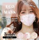 【即納】マスク シルク 夏 日本製 ウイルス プリーツ レース 涼しい 肌荒れ 綿 コットン 冷感 夏用 在庫あり 小さめ …