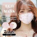 マスク シルク 夏 日本製 シルク100% ウイルス プリーツ レース 涼しい 肌荒れ 綿 コットン 冷感 夏用 在庫あり 小…