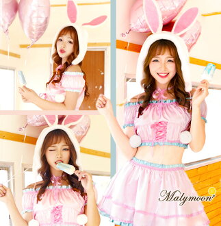 \ costume play ☆ moco moco animal ♪ / rabbit costume play disguise soft and fluffy tail malymoon Mary moon that the costume play that costume play clothes rabbit bunny Halloween sexy costume rabbit ear headband うさ ear clothes have a cute shows cute like