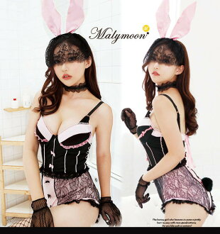 Disguise Lady's Mary moon malymoon which sexy bunny / high leg-cut bathing suit bunny girl costume play animal Halloween costume うさ ear rabbit rabbit ear headband clothes of \ black X baby pink ♪ race have a cute