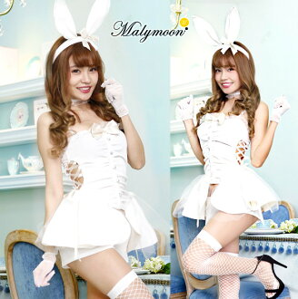 The costume play sexy animal rabbit rabbit ear headband costume play clothes うさ 耳衣装仮装 Mary moon malymoon race up which white bunny girl ♪ / Halloween costume play white bunny of \ snow white has a cute