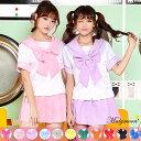【即納】 コスプレ セーラー服 半袖 コスプレ衣装 女子高生 コスプレ 水色 ピンク みどり 紫 制服 スカート 半袖 セー…