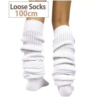 鬆散的襪子 100 釐米鬆散的高中學生,襪子,白頁 GAL 女生 JK 鬆散偽裝服飾襪業
