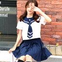 【即納】【S,L,XLサイズは取寄せ】コスプレ JK 女子高生 制服 衣装 仮装 コスチューム コス 可愛い かわいい ハロウィ…