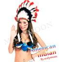 インディアン 帽子 ヘッドピース ヘッドレス アメリカン先住民族 コスプレ 髪飾り 羽 カーニバル風