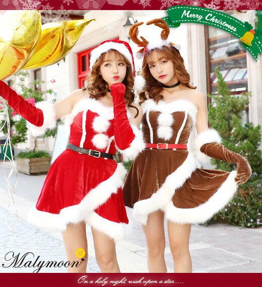 数量限定【予約12月上旬より順次発送】サンタ コスプレ クリスマス コスプレ 衣装 青 セクシー ファー付き 定番サンタコスプレ 大人 サンタ コス コスプレ衣装 クリスマス サンタクロースクリスマス コスプレ トナカイ ML45011