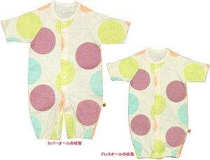 【メール便送料無料】BIGミックスドットプリント コンビドレス(日本製)ベビーウェア 新生児肌着