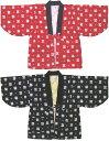 別珍衿 はんてん(井絣柄) ベビー・子供用 中綿入りあったか はんてん・日本製 男女児向き(90〜110cm)05P03Dec16