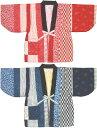 別珍衿 はんてん(江戸小紋柄)ベビー・子供用 中綿入りあったか はんてん・日本製 男女児向き(120〜130cm)こども/半…