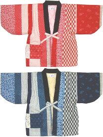 別珍衿 はんてん(江戸小紋柄)子供用 中綿入りあったか はんてん・日本製 男女児向き(90〜110cm)