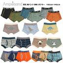 最大10%OFFクーポン配布中【Ampasand 2021 新作 アンパサンド 男児 男の子 キッズ パンツ 下着 ボクサー バンダナ柄 …