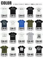 【送料無料】SHISKYシスキー選べる20種類!プリント半袖Tシャツロゴアメカジミリタリーモノトーン白綿男の子女の子110120130140150160ホワイト/ブラック/グレー/カーキ/ブルー/ネイビー528-102