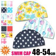 水泳帽水着スイムキャップキャップスイミング水泳帽子スクール女の子男の子花柄星柄ドット柄スイーツひまわりピンク/ブルー/サックス/レッド/ブラック/ネイビー/イエロー48-54cmキッズサイズベビーサイズsf-856471-85647