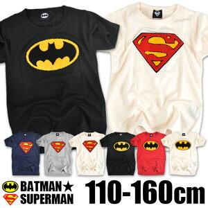【送料無料】BATMAN バットマン SUPERMAN スーパーマン 半袖 Tシャツ 刺繍 さがら刺繍 さがら シェニール シェニール刺繍 tシャツ シャツ 半袖Tシャツ 男の子 Tシャツ 丸首 半袖 ロゴ バットマン