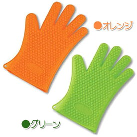 \在庫限り/アーネスト5本指クッキンググローブオレンジ・グリーン【D】