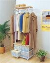 【送料無料】チェストハンガー PHC-170【アイリスオーヤマ】【家具/引出し/衣類収納/たんす/ポールハンガー/収納ケー…