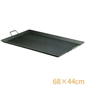 バーベキュー鉄板 GTT3001CP-68【TC】