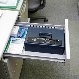 金庫 SBX-A5SH 手提げ金庫 家庭用 小型 小型金庫 シリンダー錠 ダイヤル錠 オフィス オフィス用 コインカウンター 卓上 卓上用 収納 手提げ 金庫 安心 安全 業務用 会社 ダークブルー アイリスオーヤマ アイリス 送料無料