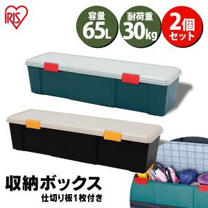 【2個セット】RVBOX 1150D(深型) グレー/ダークグリーンRV BOX RVボックス コンテナボックス 収納ボックス 工具箱 工具ケース屋外 収納ボックス フタ付 庭 収納 アイリスオーヤマ