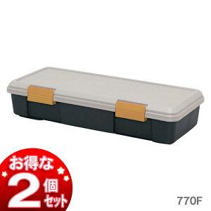 アイリスオーヤマ ☆お得な2個セット☆RVBOX770F カーキ 黒[収納ボックス コンテナ アウトドア カー用品 屋外収納]収納ボックス 収納ケース
