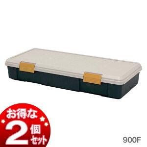 アイリスオーヤマ ☆お得な2個セット☆RVBOX900F カーキ 黒[収納ボックス コンテナ アウトドア カー用品 屋外収納]収納ボックス 収納ケース