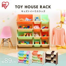 おもちゃ 収納 ラック パステル 4段 KTHR-412 アイリスオーヤマトイハウスラック おもちゃ収納 ラック 子ども 子供部屋 お片付け 収納ラック 本棚 おもちゃ箱 おもちゃ収納棚 リビング トイボックス マガジンラック