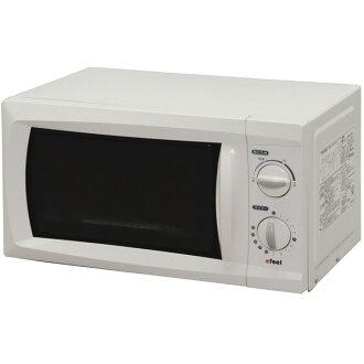 微波爐EMO-705/EMO-706[efeel系列/IRIS OHYAMA][微波爐/烹調家電/菜/廚房][KTYS]