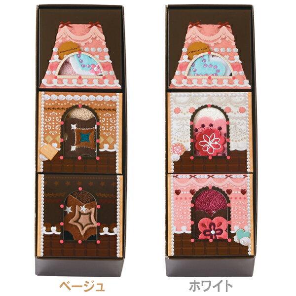【TC】【西川リビング】【ChocoLiv-ショコリブ-】ショコラハウス フェイスタオル3枚セット 2262-24392 ベージュ・ホワイト