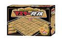 7歳から将棋のルールが覚えられる ビバリー マスター将棋BOG-002[将棋初心者に/ボードゲーム パーティーゲーム]【取…