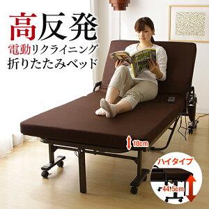 ベッド 折りたたみベッド 電動ベッド アイリスオーヤマ OTB-KDH 送料無料 折りたたみ電動リクライニングベッド