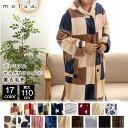 着る毛布 フード付き mofua モフア プレミマムマイクロファイバー着る毛布 フード付 (ルームウェア) 着丈110cm 着る毛…