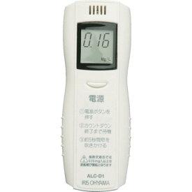 アルコールチェッカー ALC-D1【アルコール検知器義務化 アイリスオーヤマ