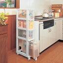 キッチンチェスト ホワイト アイリスオーヤマ キッチン