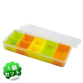 \在庫限り/ 【送料無料】小分け保存カップ フリープ(1個セット)【D】