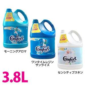 コンフォート センシティブスキン 3.8L【D】柔軟剤 柔軟材 洗濯 ランドリー