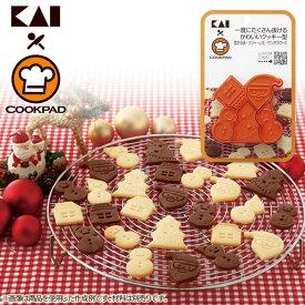 【メール便で送料無料】貝印一度にたくさん抜けるかわいいクッキー型【D】【クリスマス 手作り お菓子 お菓子作り クッキー型 クックパッド】【メール便:代引不可】【メール便】